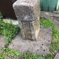 Photo taken at 南ドンドン橋跡 by usop on 5/1/2017