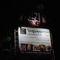 Photo taken at Ko Khun Khun Thong by Jom on 5/3/2017