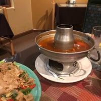 Photo taken at Thai Kitchen by Dan M. on 4/6/2018