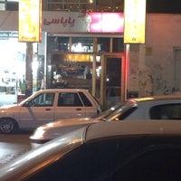 Photo taken at Pizza Papas   پیتزا پاپاس by Jotham M. on 9/30/2014