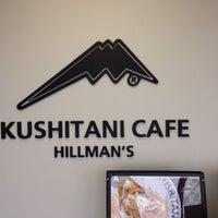 Photo taken at KUSHITANI CAFE by takahori on 7/6/2013