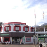 駒ヶ岳SA(上り)>