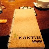 Снимок сделан в Kaktus пользователем 170 10/27/2014