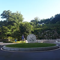 Photo taken at 신한은행연수원 by Joy on 9/9/2018