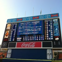 Photo taken at Yokohama Stadium by ICHIRO F. on 3/16/2013