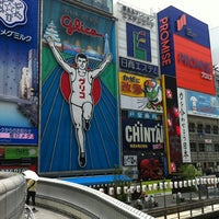 Photo taken at Ebisubashi Bridge by ICHIRO F. on 7/14/2013