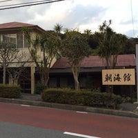 Photo taken at 朝海館 by まるおʕ·ᴥ·ʔ on 2/20/2015