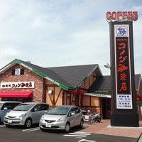 Photo taken at コメダ珈琲店 りんくう羽倉崎店 by Ken Y. on 7/23/2013