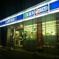 Photo taken at Lawson by i on 1/2/2014
