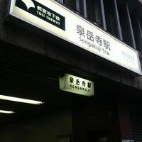 Photo taken at Sengakuji Station by pns769 on 7/28/2013