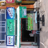 Photo taken at restoran A One Patin by A_ONE P. on 9/29/2014