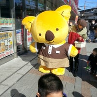 Photo taken at FamilyMart by Take S. on 1/27/2013