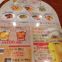 Photo taken at バーミヤン 西台駅前店 by mogmog s. on 8/28/2015