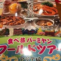 Photo taken at バーミヤン 西台駅前店 by mogmog s. on 3/3/2018