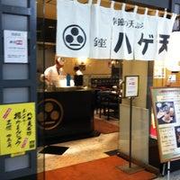 Photo taken at Ginza Hageten by みゅぅ ☆. on 8/17/2013