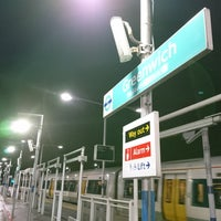 Photo taken at Greenwich DLR Station by Satoshi I. on 1/24/2018