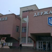 Photo taken at Sumy State University by Alexander on 2/7/2013