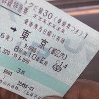 Photo taken at Platforms 11-12 by まりお on 8/4/2018