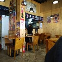 Photo taken at Sheng Sushi by Farid D. on 4/26/2018