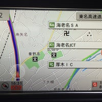 Photo taken at 東名高速公路42.3km by chi-MAMA S. on 3/8/2015