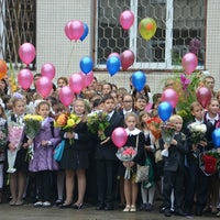 Photo taken at Гимназия № 61 by amk093 on 9/7/2013