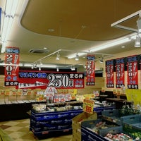 Photo taken at スーパーマルサン 川間店 by Shin850ef on 8/28/2016