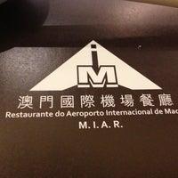 Photo taken at Restaurante do Aeroporto Internacional de Macau 澳門國際機場餐廳 by Tom ™. on 5/11/2013