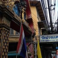 Photo taken at วัดม่วงแค by Tom ™. on 1/26/2013