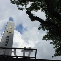 Photo taken at WW2 Anti Japanese Monument (檳榔嶼華僑抗戰紀念碑) by Derek L. on 11/29/2015