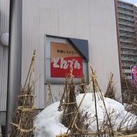 Photo taken at とんでん 南郷通店 by pocky 1. on 3/23/2014