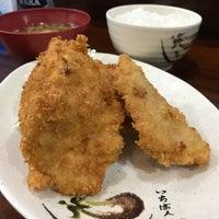 Foto tirada no(a) Waka House Japanese Food por Fabio T. em 5/26/2017