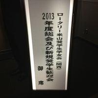 Photo taken at Osaka International House by Yasumasa K. on 7/7/2013