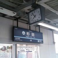 Photo taken at Sugita Station (KK46) by BLANC on 8/9/2013