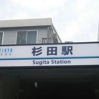 Photo taken at Sugita Station (KK46) by BLANC on 6/1/2013