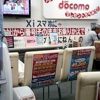 Photo taken at ドコモショップ らびすた新杉田店 by BLANC on 7/20/2013