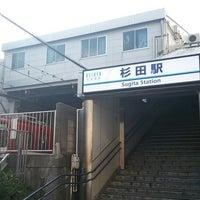 Photo taken at Sugita Station (KK46) by BLANC on 7/27/2013