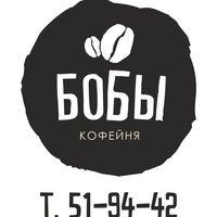 Photo prise au Бобы par Бобы le10/5/2014