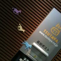 Photo taken at Tsutaya by Nory M. on 6/13/2012