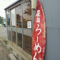 Photo taken at 赤のれん by マサカップ i. on 6/27/2012