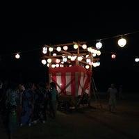 Photo taken at ならわ広場 by Seigo I. on 8/6/2014