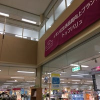 Photo taken at AEON by Sup-Hot T. on 3/20/2018