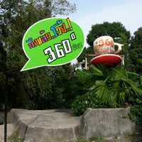 Photo taken at 360º Coffee by Angel A. on 7/20/2013