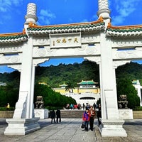Photo taken at National Palace Museum by Angel A. on 12/6/2012