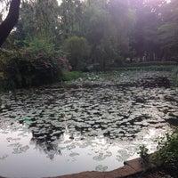 Photo taken at Law Garden by Abhishek S. on 11/10/2014