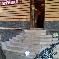 Photo taken at Матусині Вареники by Ihor M. on 10/8/2014