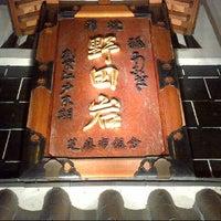 Das Foto wurde bei Nodaiwa von tomo s. am 11/1/2012 aufgenommen
