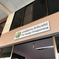 Photo taken at โรงเรียนแพทย์แผนไทยชีวกโกมารภัทจ์ Thai Massage School Shivagakomarpaj (Old Medicine Clinic) by Maming on 2/13/2017