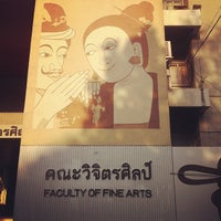 Photo taken at Faculty of Fine Arts by Tawatchai T. on 3/11/2013