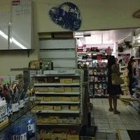 Photo taken at Papelaria Guarnieri by Germano P. on 12/23/2012