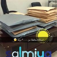 Photo taken at الإدارة العامة للتحقيقات - السالمية by Ahmad A. on 11/28/2016
